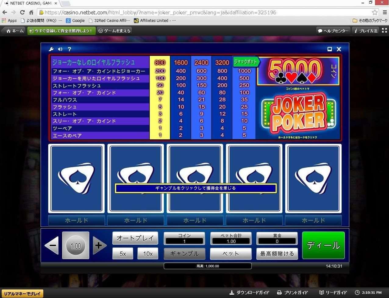 isoftbet Joker Poker2