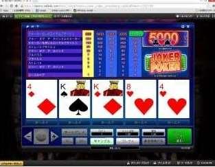 isoftbet Joker Poker4