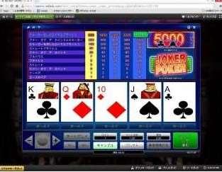 isoftbet Joker Poker1