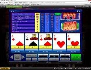 isoftbet Joker Poker3