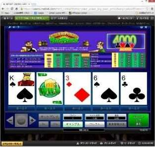 video poker3
