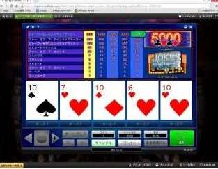 isoftbet Joker Poker VIP
