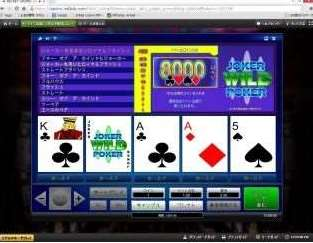 isoftbet Joker Wild Poker
