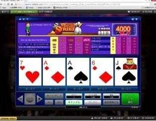 isoftbet Poker Bowling Strike