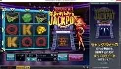 Everybody's Jackpot1