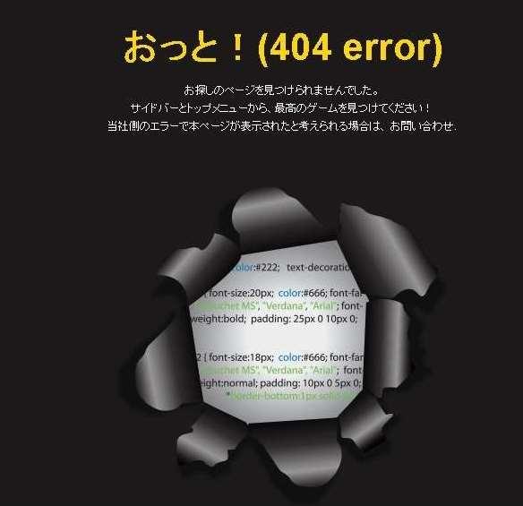 NetBetカジノ404