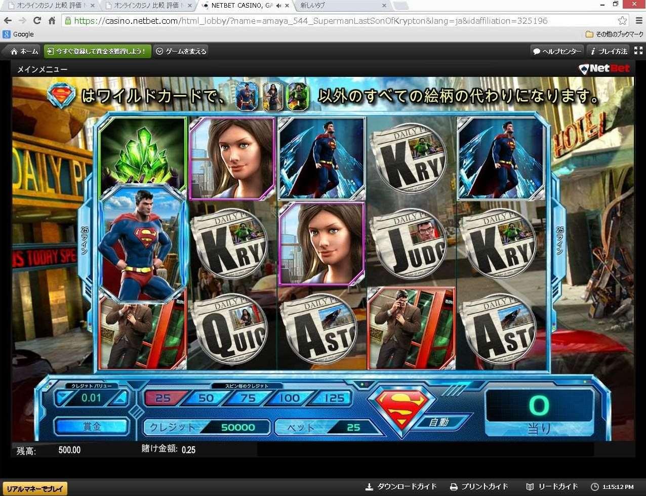 Superman LastSon Of Krypton