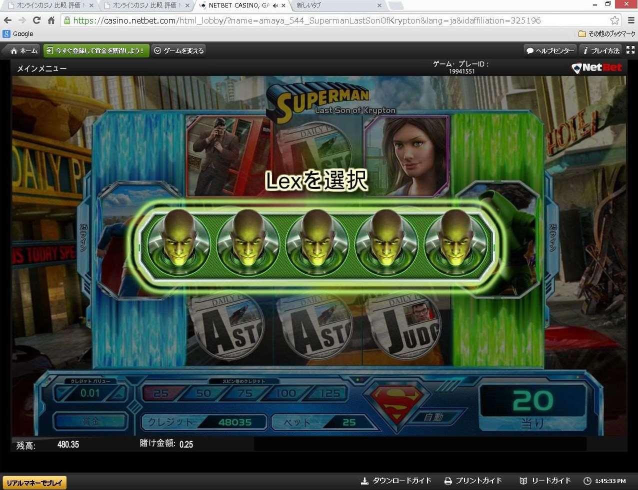 Lex Luther フローズンワイルドフリーゲーム3