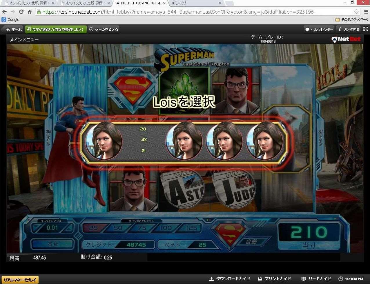 Lex Lane ワイルドハートフリーゲーム3