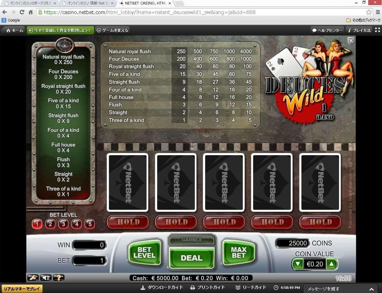 Joker Poker Double up2