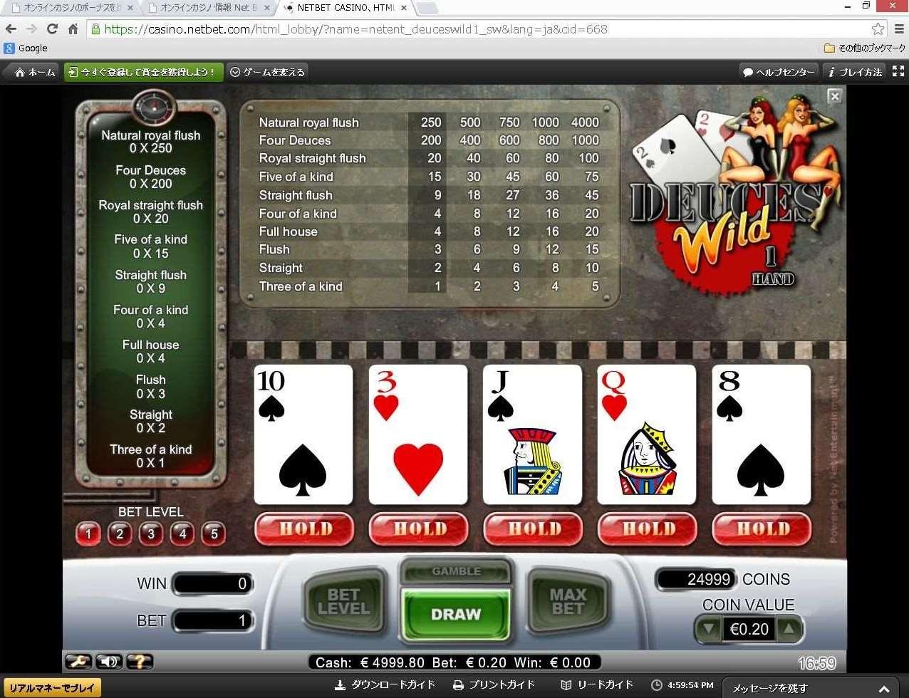 Joker Poker Double up3