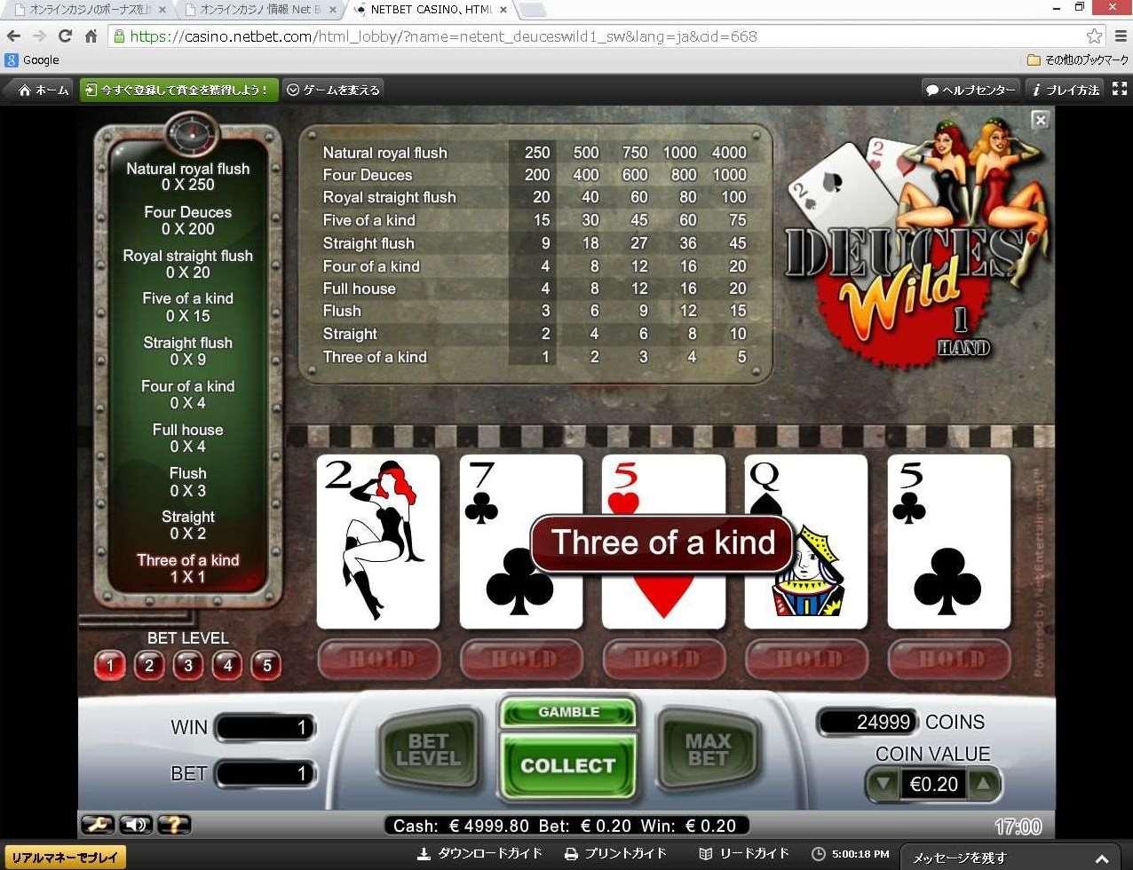 Joker Poker Double up
