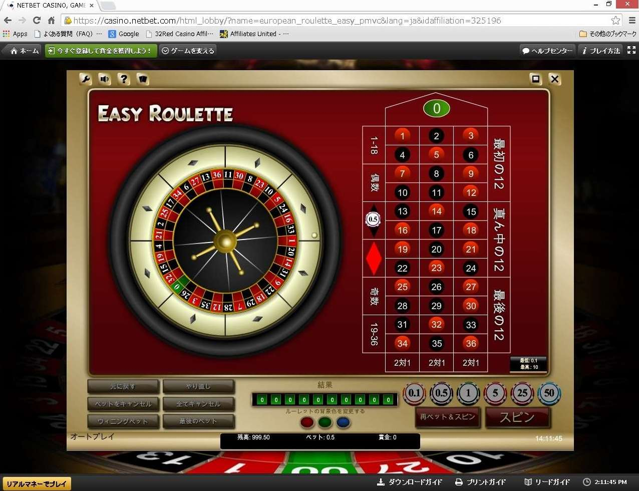 Easy Roulette3