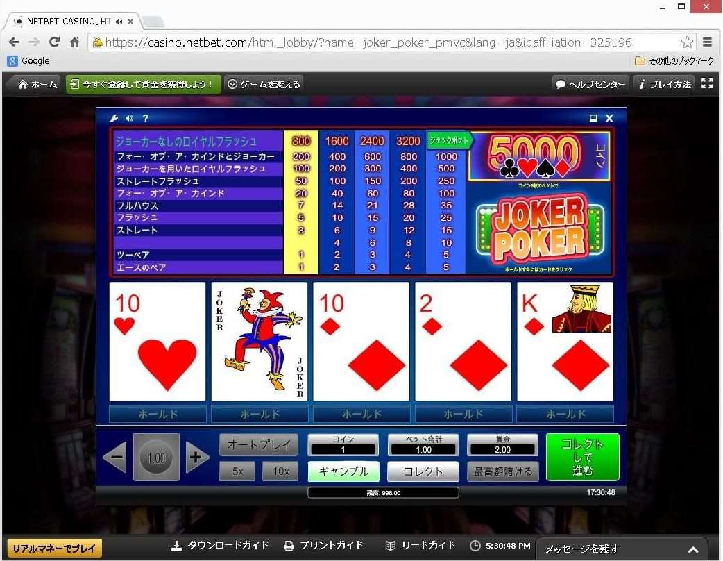 Joker Poker Double up1