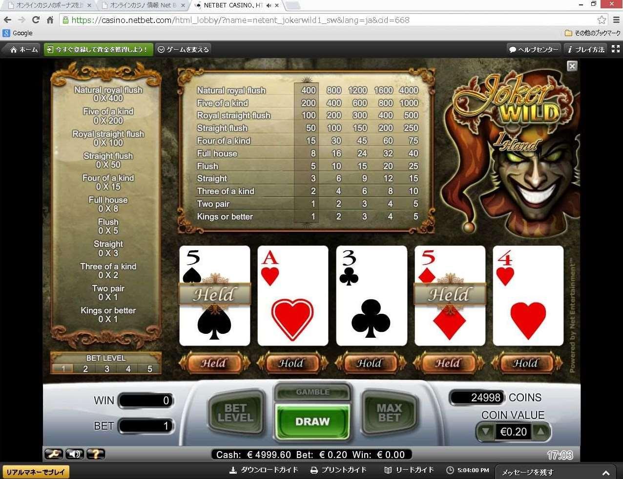 1H Joker Wild2