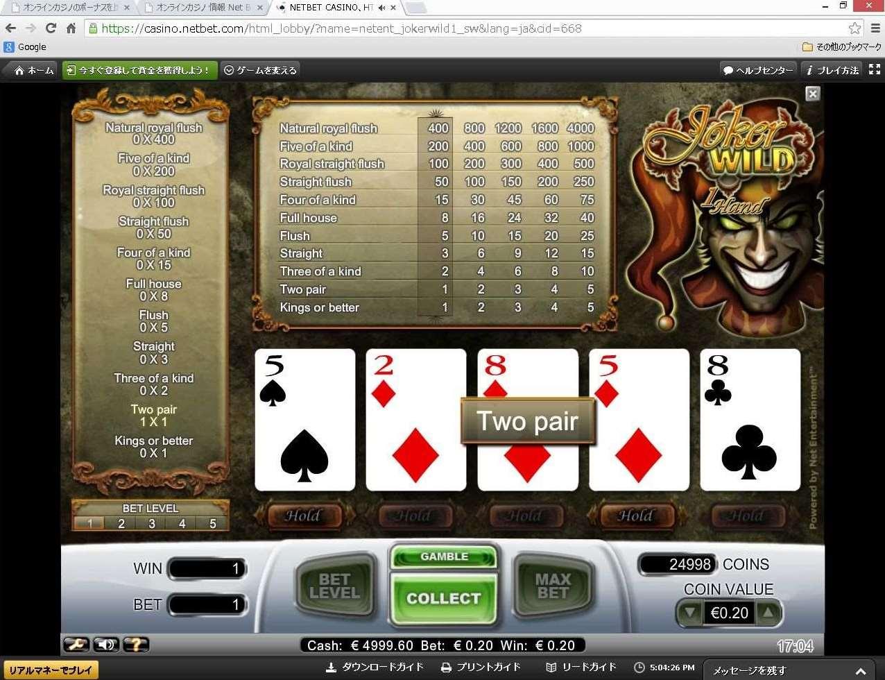 1H Joker Wild3
