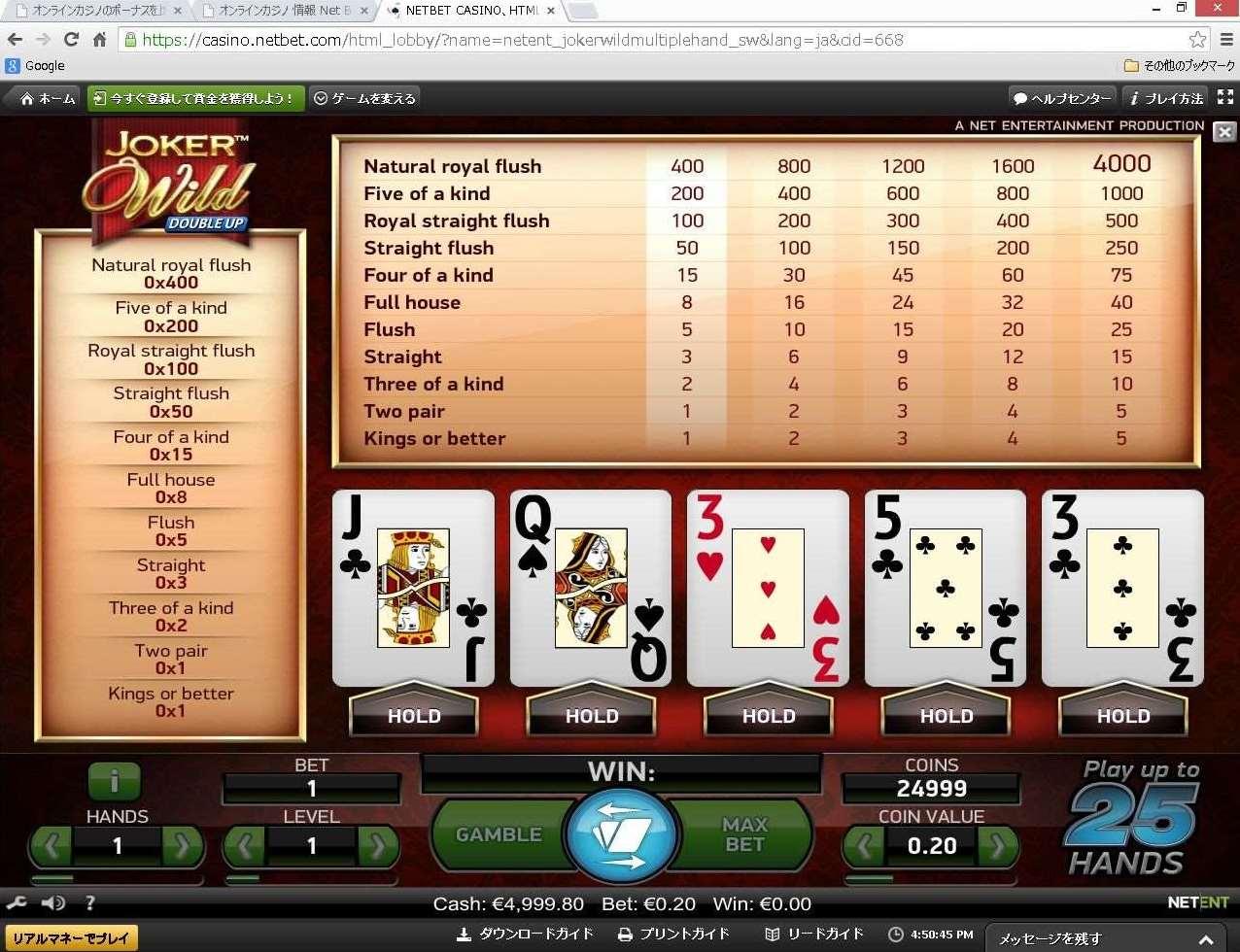 Joker Wild Double up1
