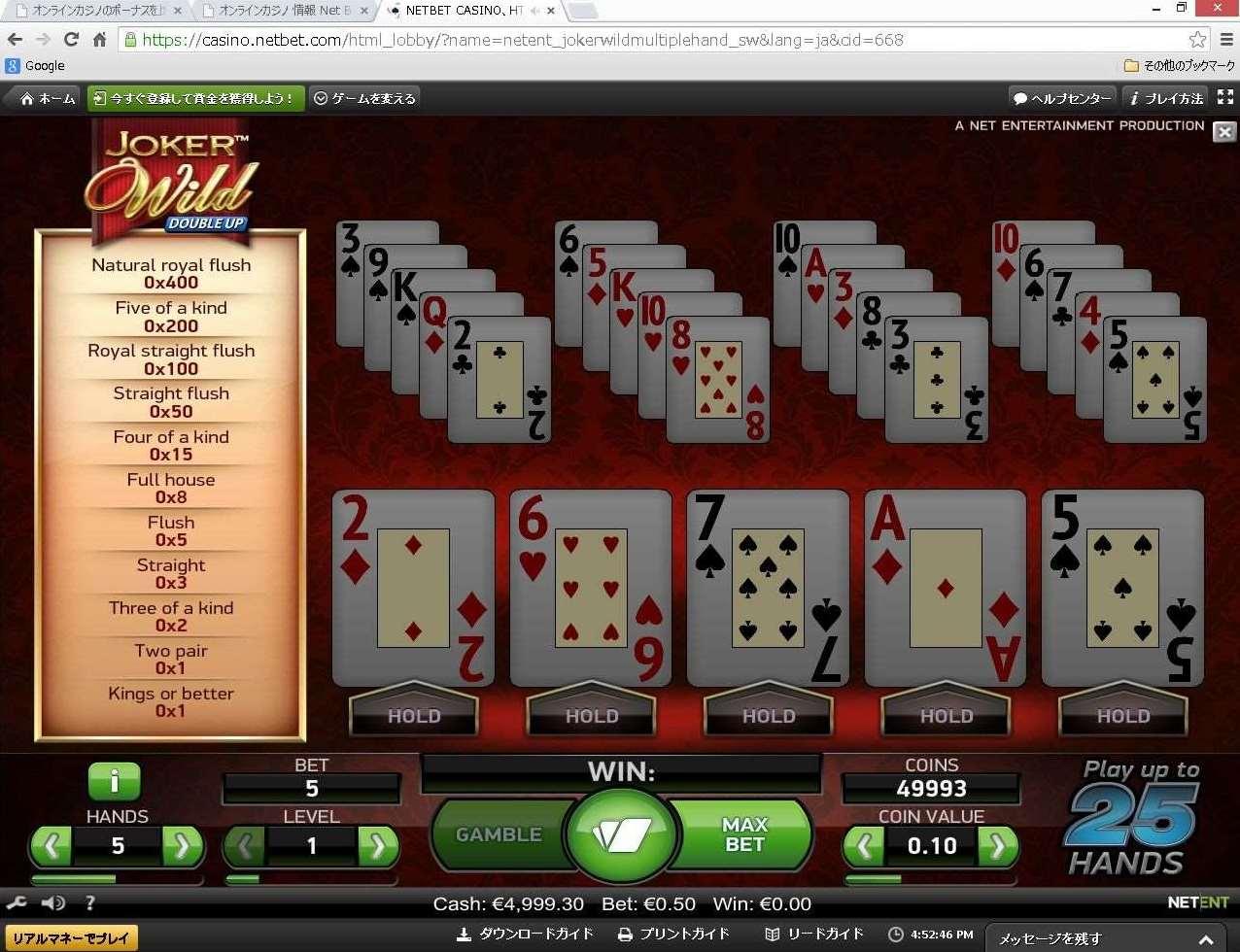 Joker Wild Double up2