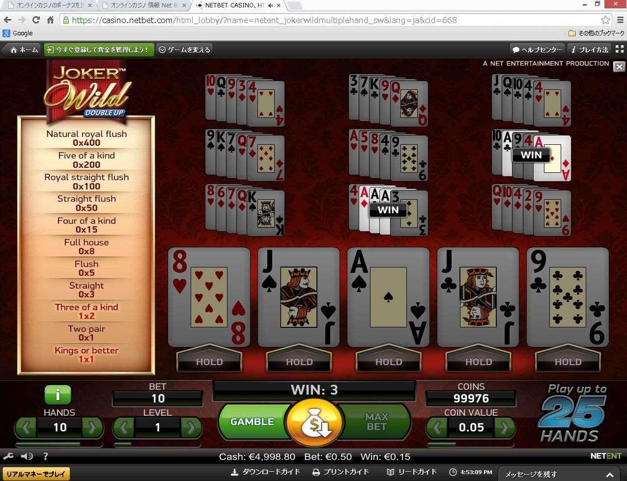Joker Wild Double up3