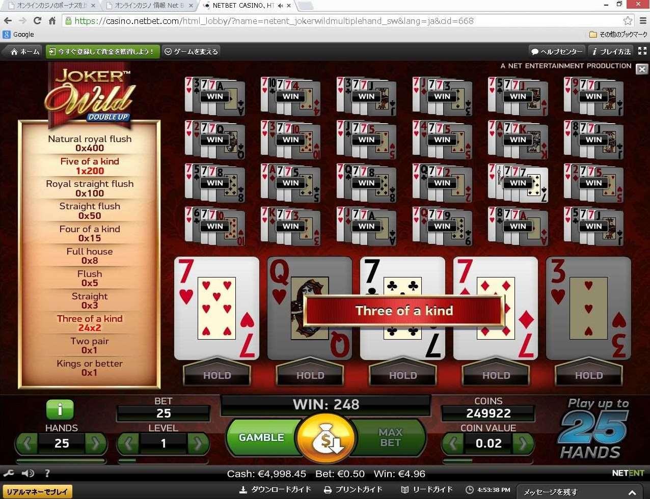 Joker Wild Double up4