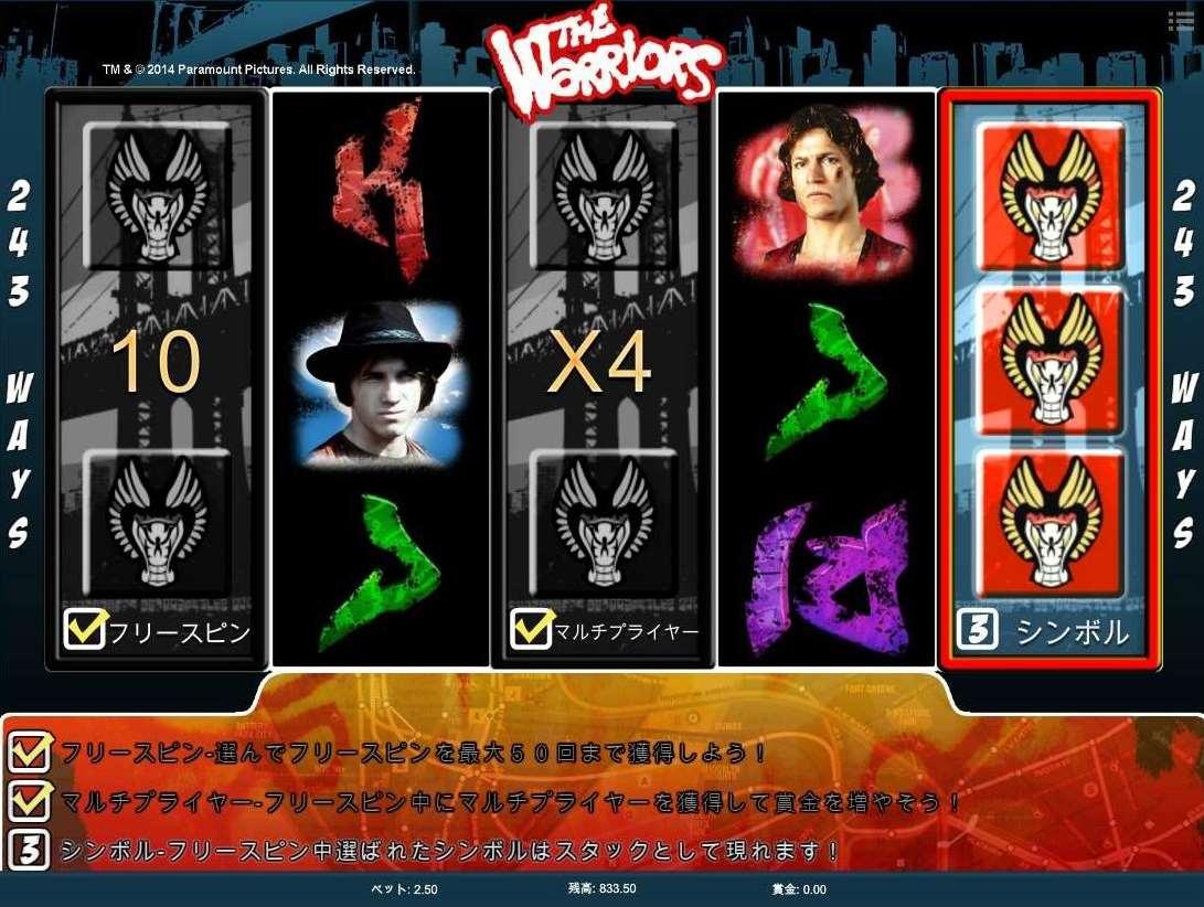 フリーゲーム7