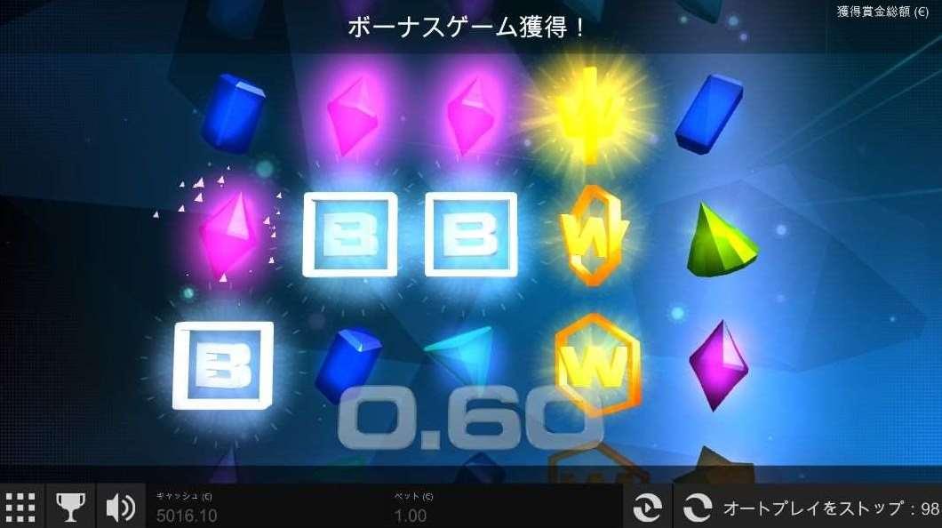 フリーゲーム5