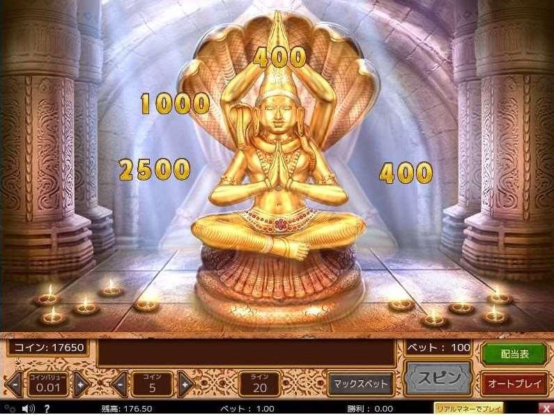 Statue of Vishnuボーナス1
