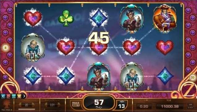 フリーゲーム6