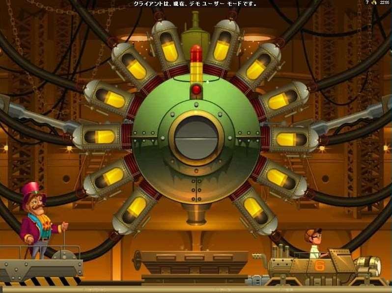 Reactor ボーナス2
