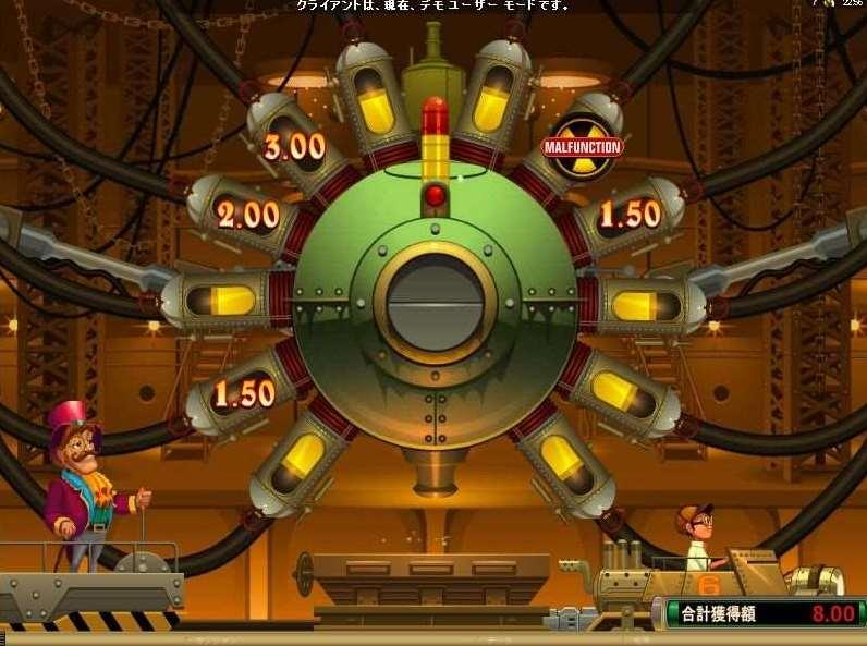 Reactor ボーナス3