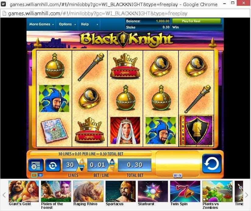 Black Knight1
