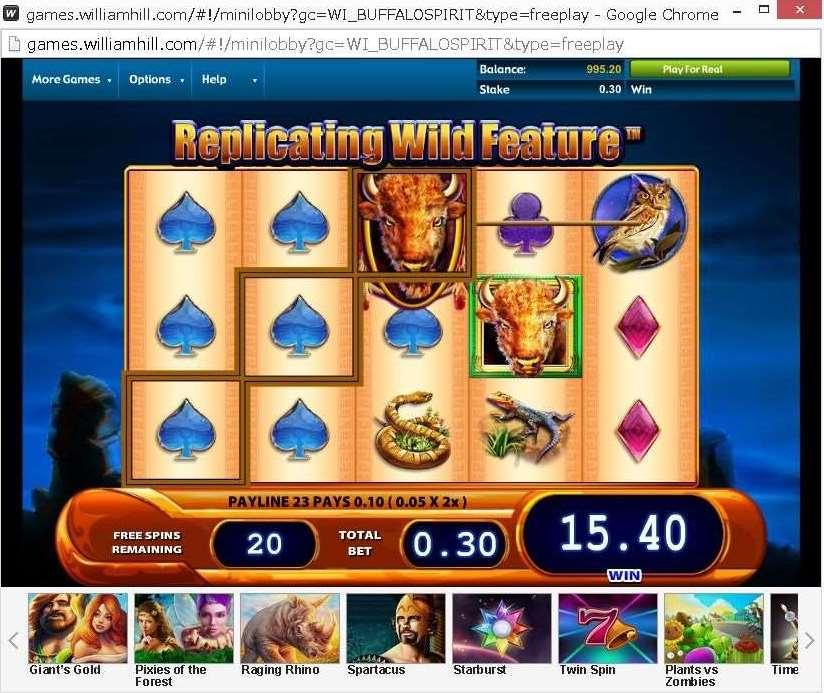 Replicating Wild Feature機能1