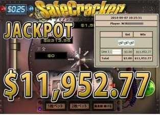 SafeCracker Jackpot画面