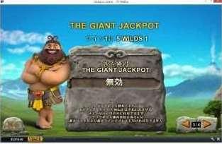 Giant Jackpot