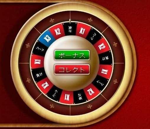 Bonus Roulette1