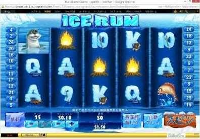 Icerun
