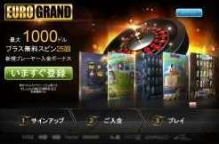 Euro Grando Casino LP