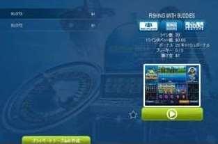 fishingwithbuddiesプレイヤー項目