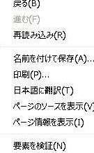 日本語に翻訳