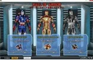 Hall of Armor機能