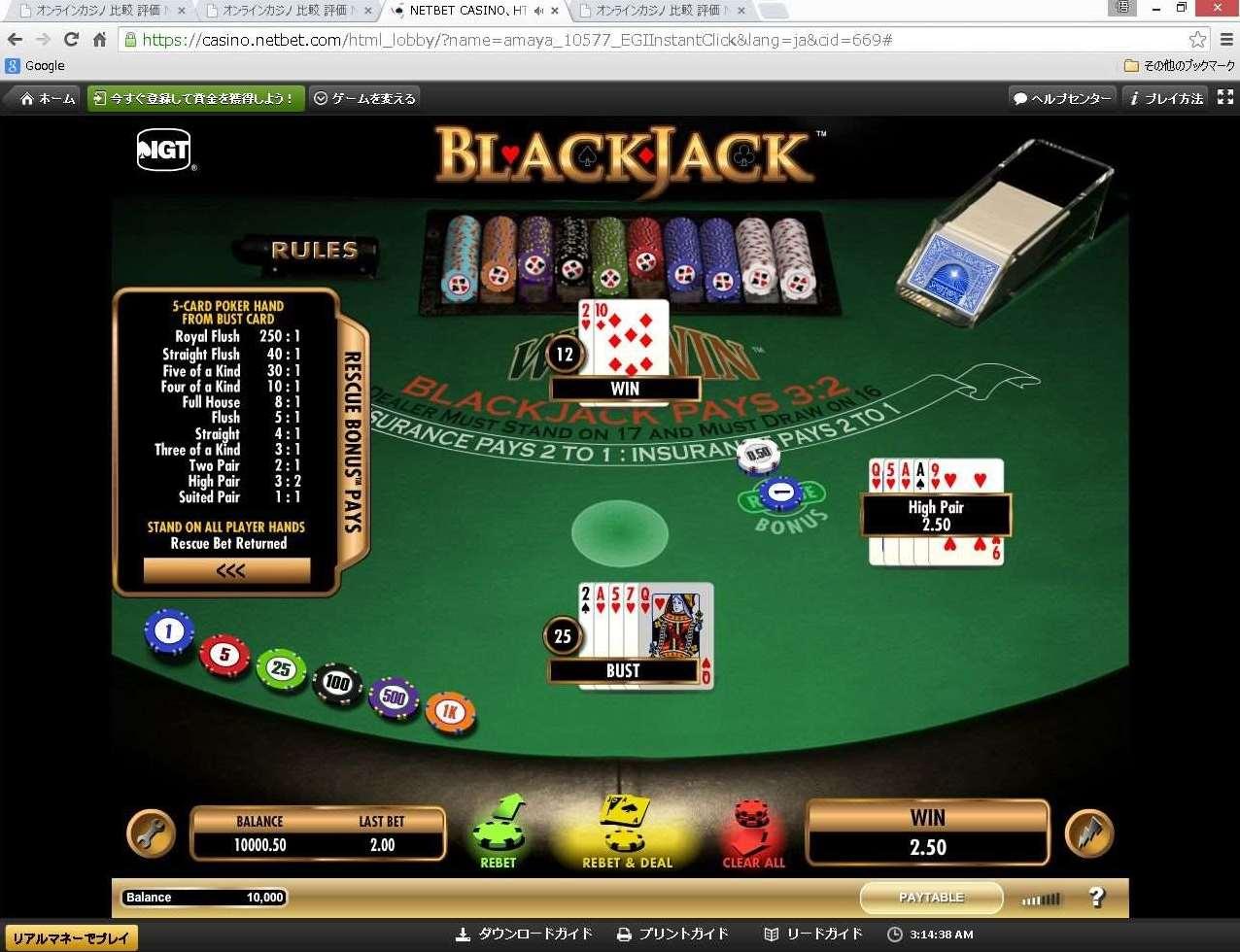 Win Win Blackjack1