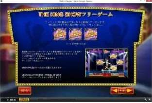 The King Show Free Games