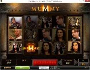 Play The Mummy Scratch Online at Casino.com Canada