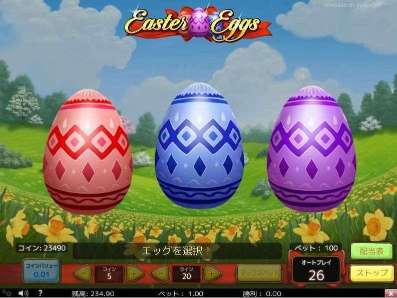 3つの卵1