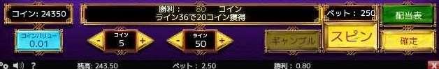 ギャンブルボタン