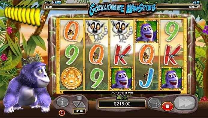 Gorillionaire win Spins 機能1