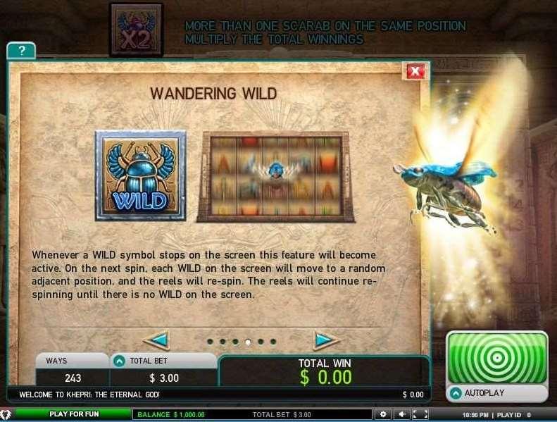 Wandering Wild機能