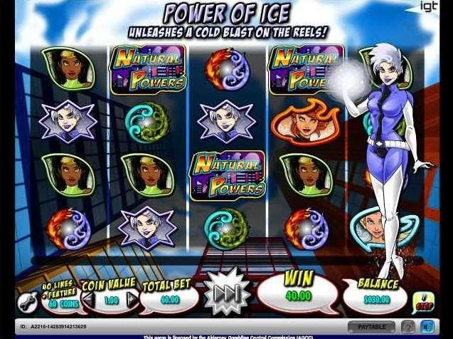 Ice機能2