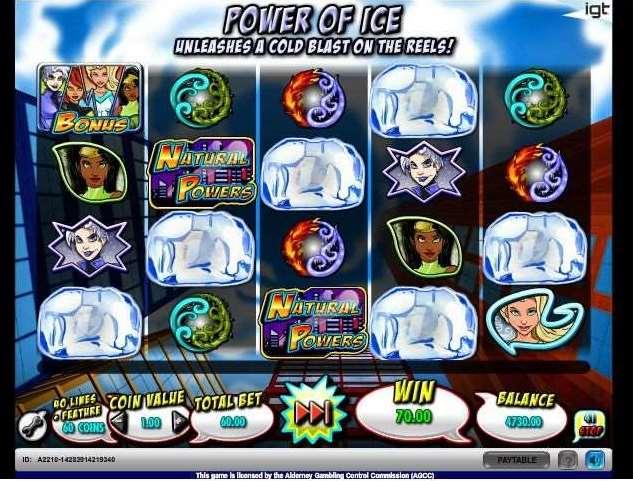 Ice機能3