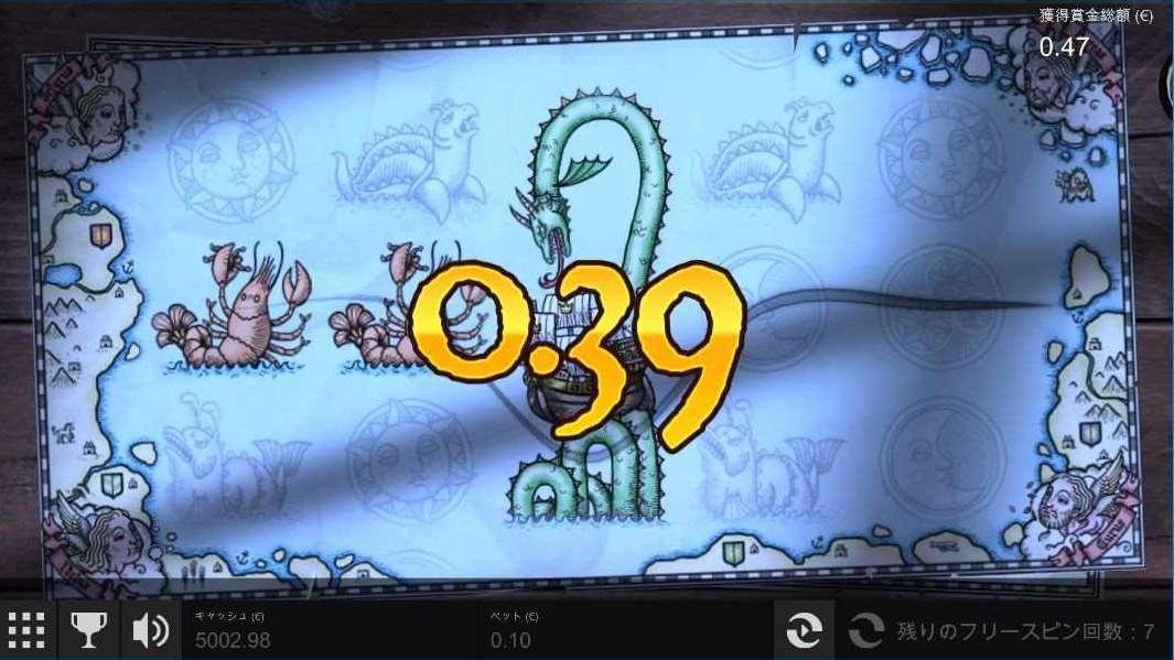フリーゲーム3